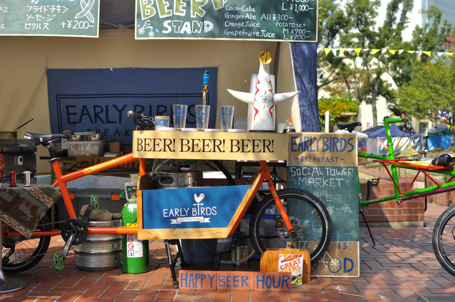 Bike to トヨロック BEER BIKE pinefieldsmarket