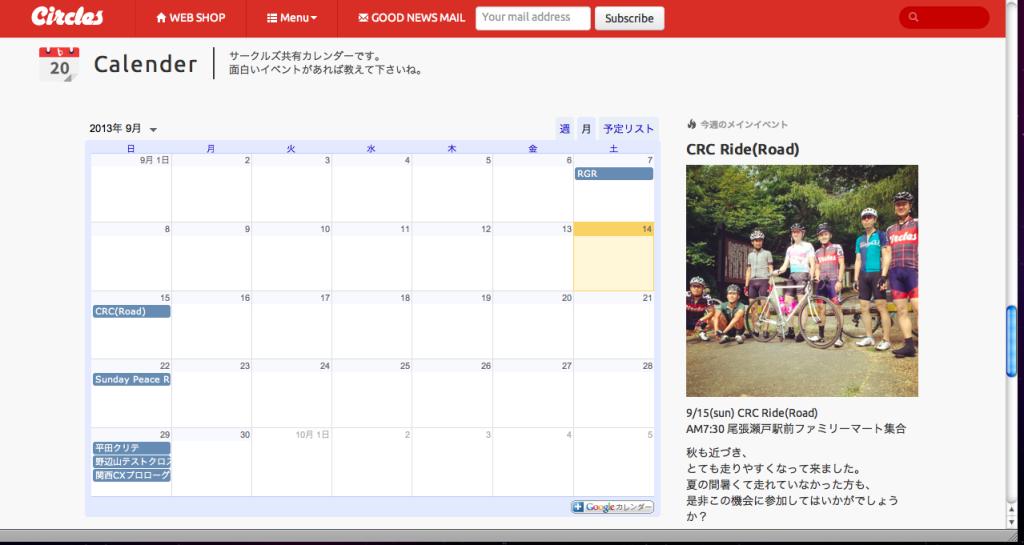 スクリーンショット(2013-09-14 19.45.59)