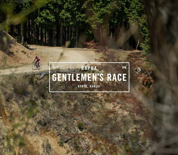 KYOTO-GENTS-RACE.112333
