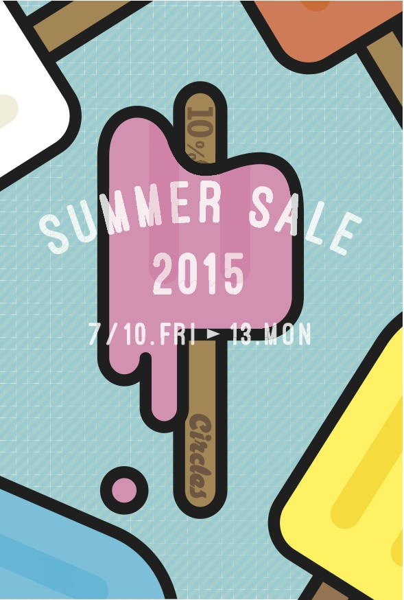 circles_summersale2015_2