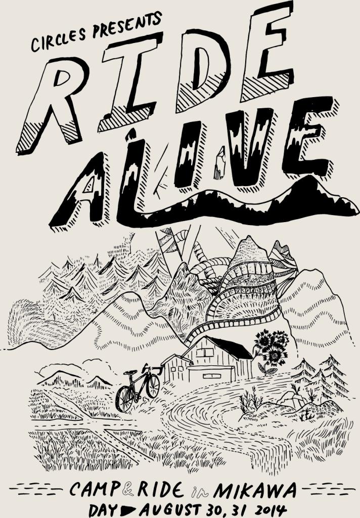 ride-alive-top2