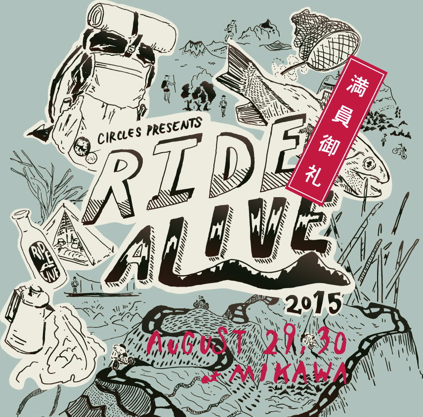 ridealive2015_full