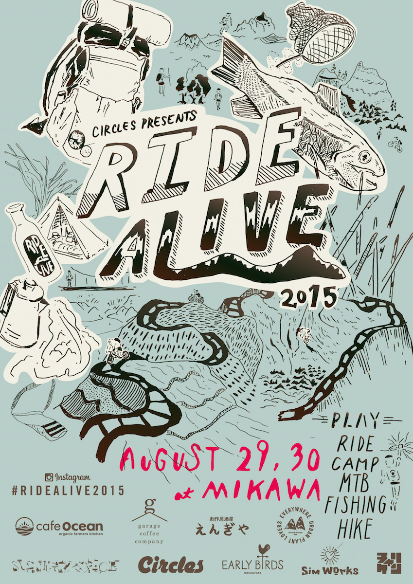 Circles Presents RIDEALIVE2015