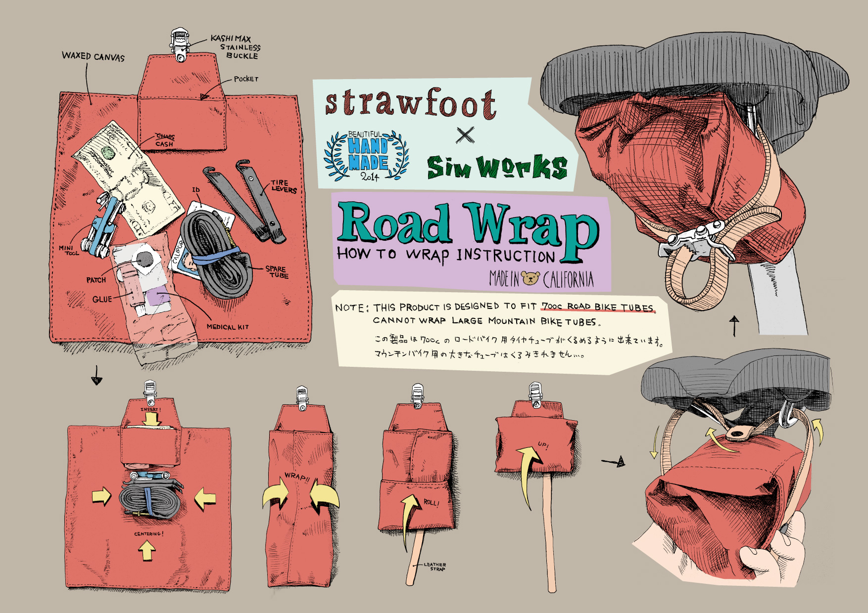 strawfoot-road-wrap-inst-01