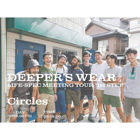 "Deeper's Wear Life-Spec Meeting Tour ""1st Step"""