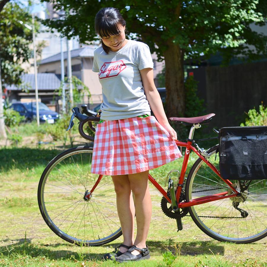 randijo riding skirt