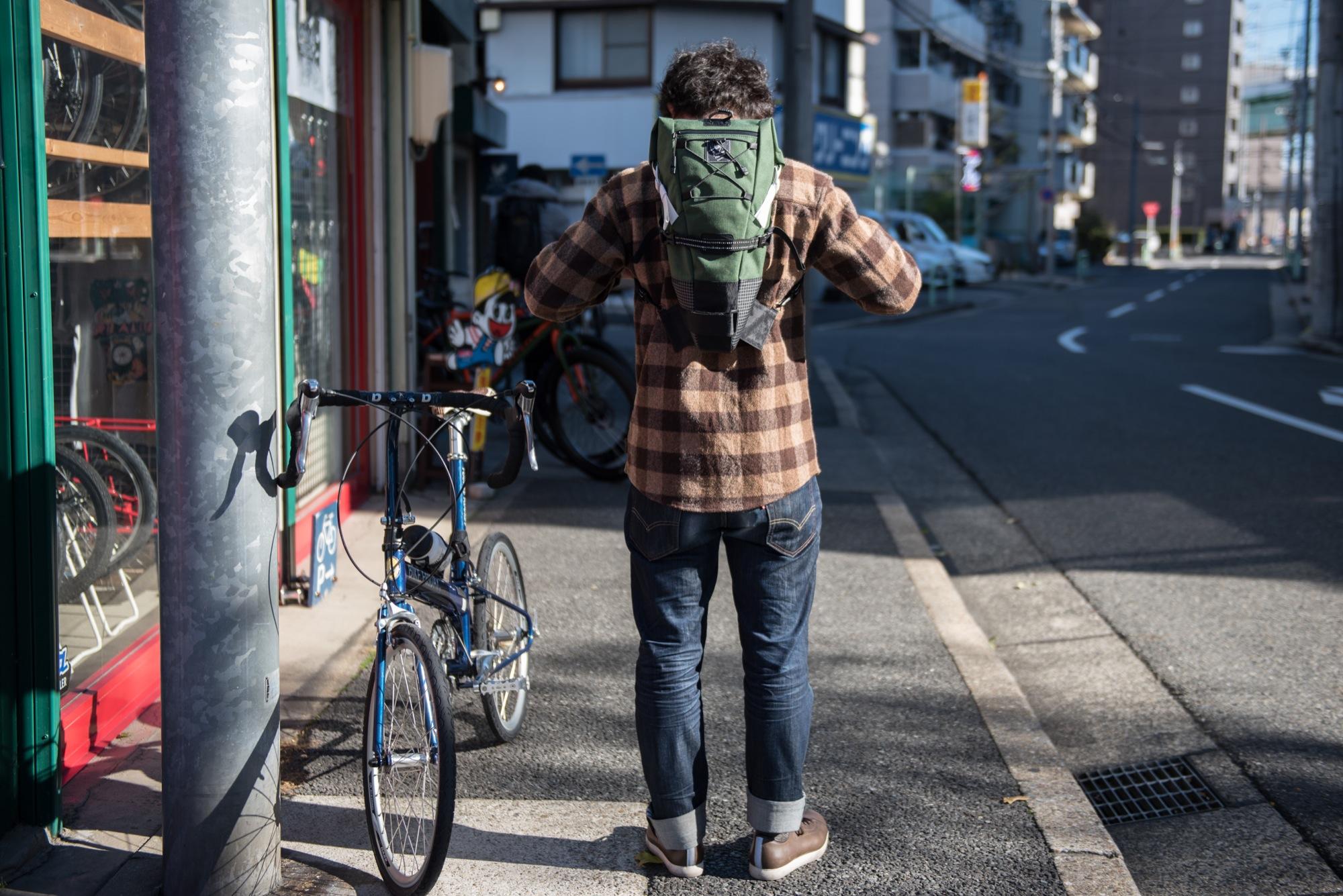 RawLowMountainWorks Bike'n Hike Bag