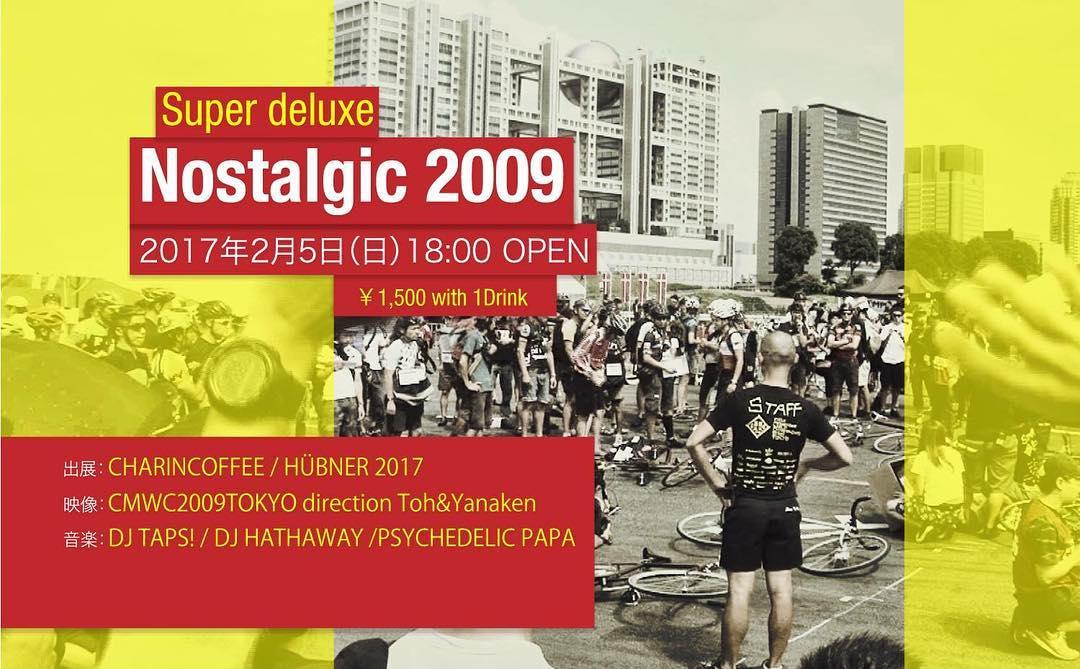 Nostalgic 2009