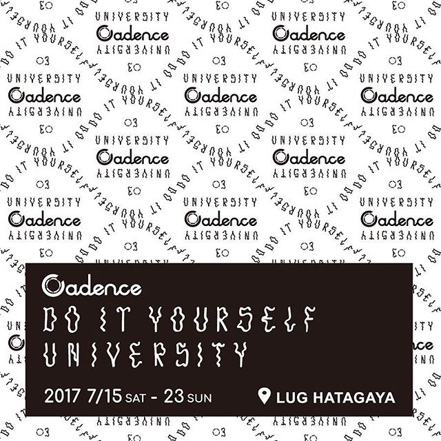 "CADENCE ""DO IT YOURSELF UNIVERSITY"""