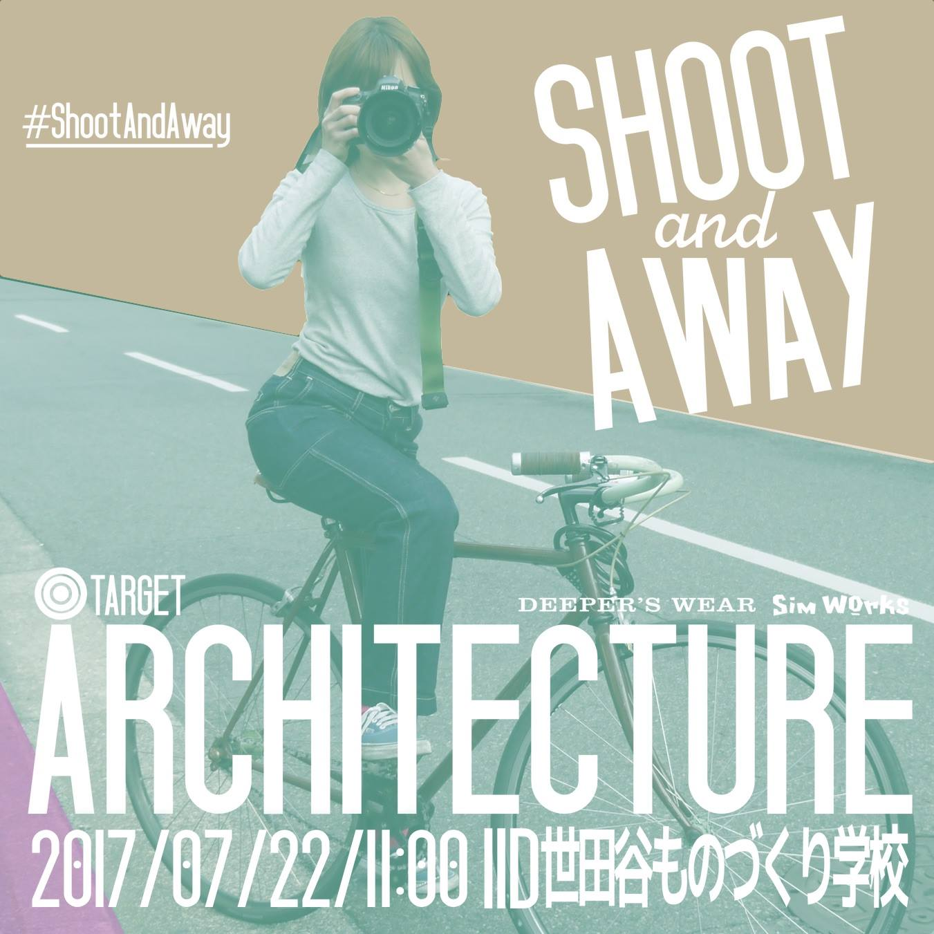 SHOOT and AWAY - Architecture