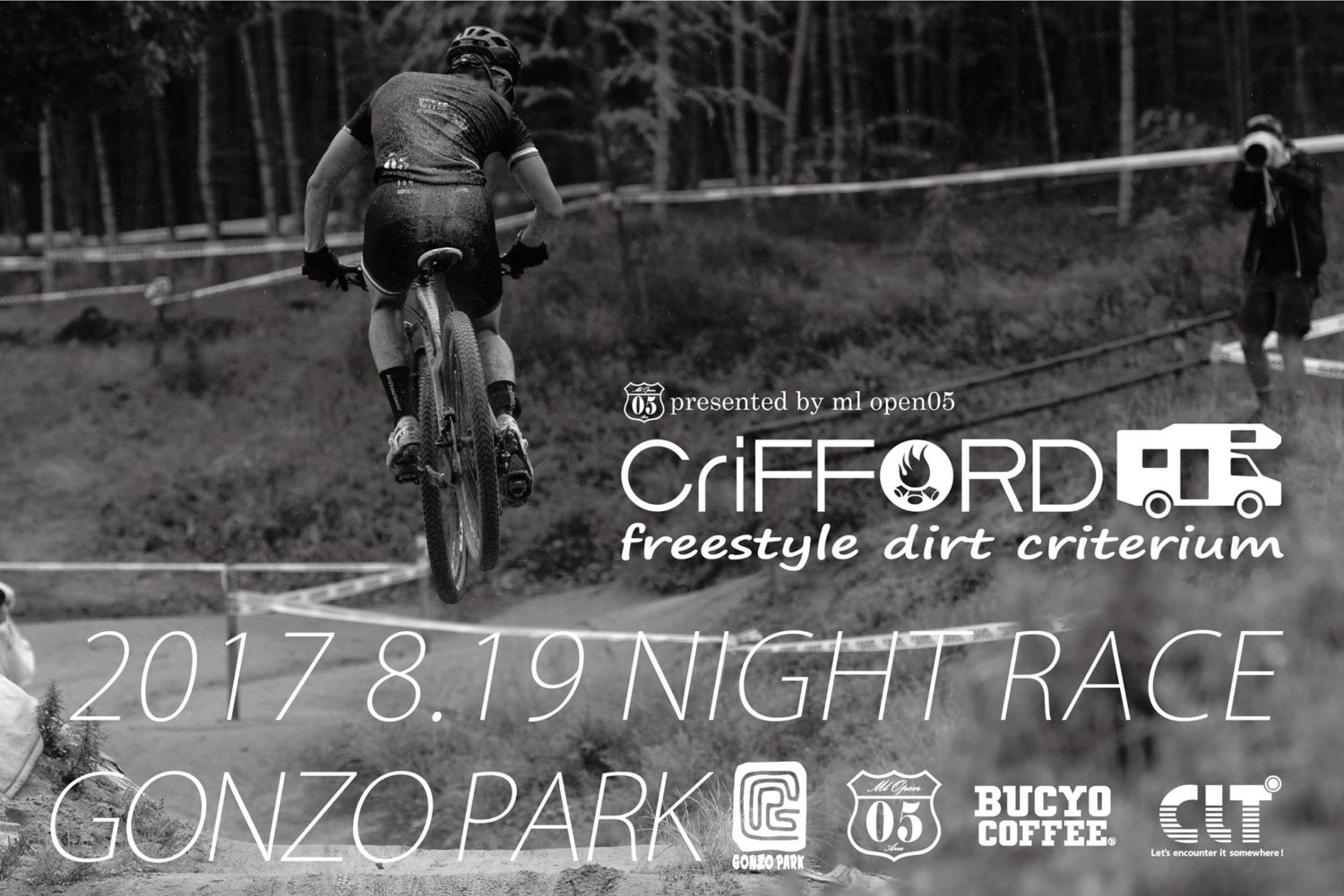 Freestyle Dirt Criterium Crifford