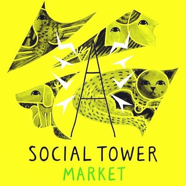 ソーシャルタワーマーケット