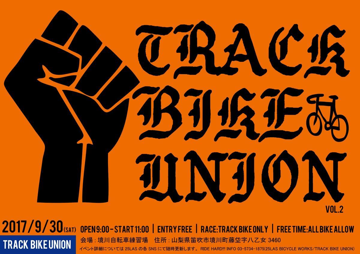 TRACK BIKE UNION 2