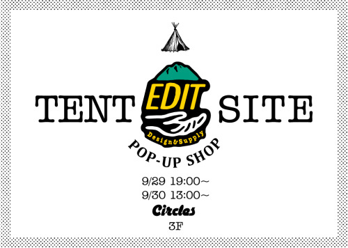 EDIT design&supply POP-UP SHOP TENT SITE