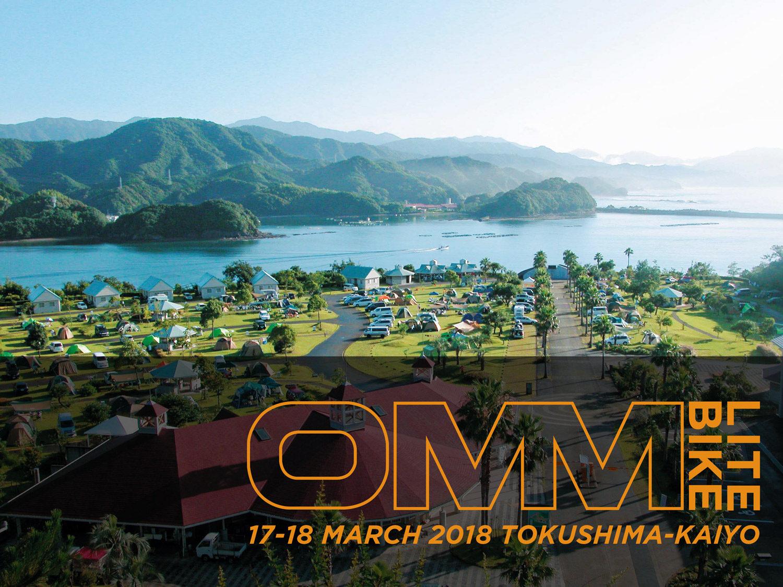 OMM LITE/BIKE 徳島