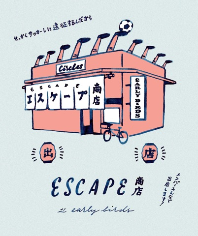 ESCAPE商店 in HEDGEHOG diner