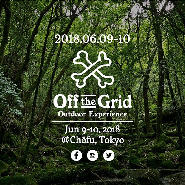 Off the Grid 2018