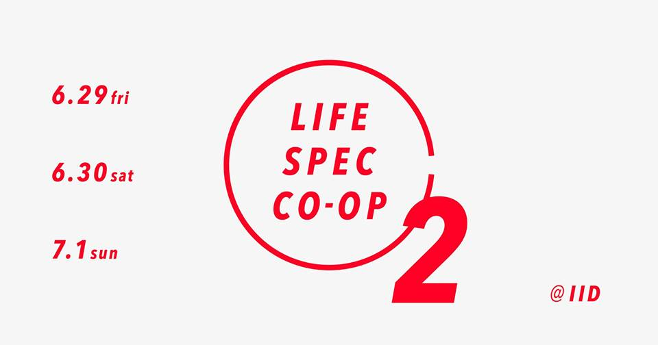 LIFE SPEC CO-OP 2
