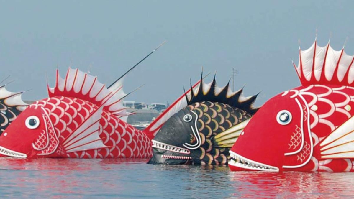 豊浜鯛まつり