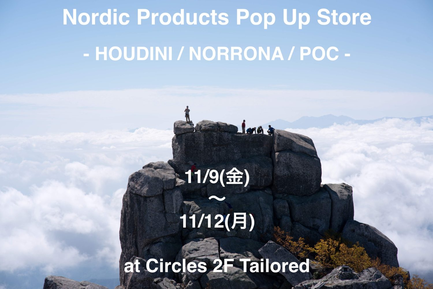 Nordic Products Pop Up Store