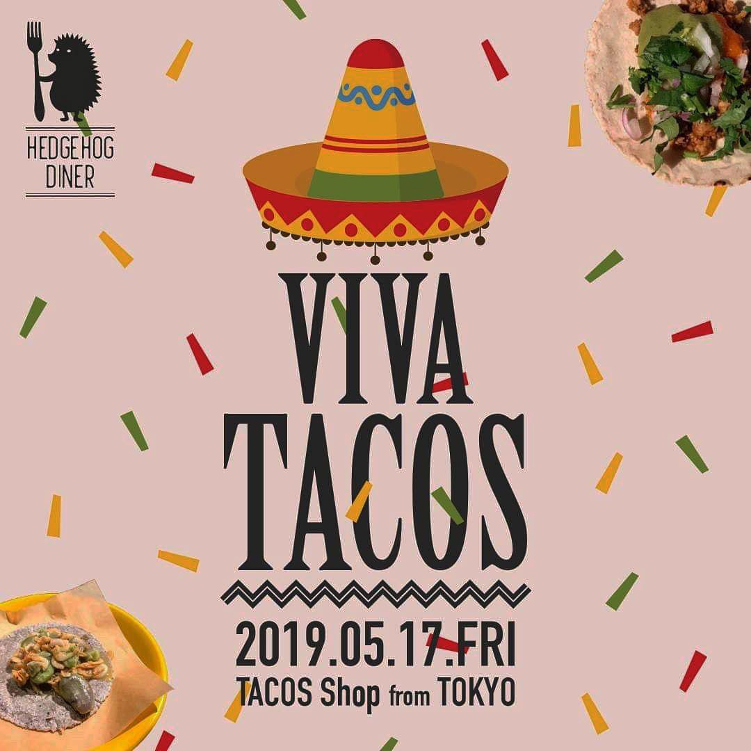 Tacos Shop from Tokyo