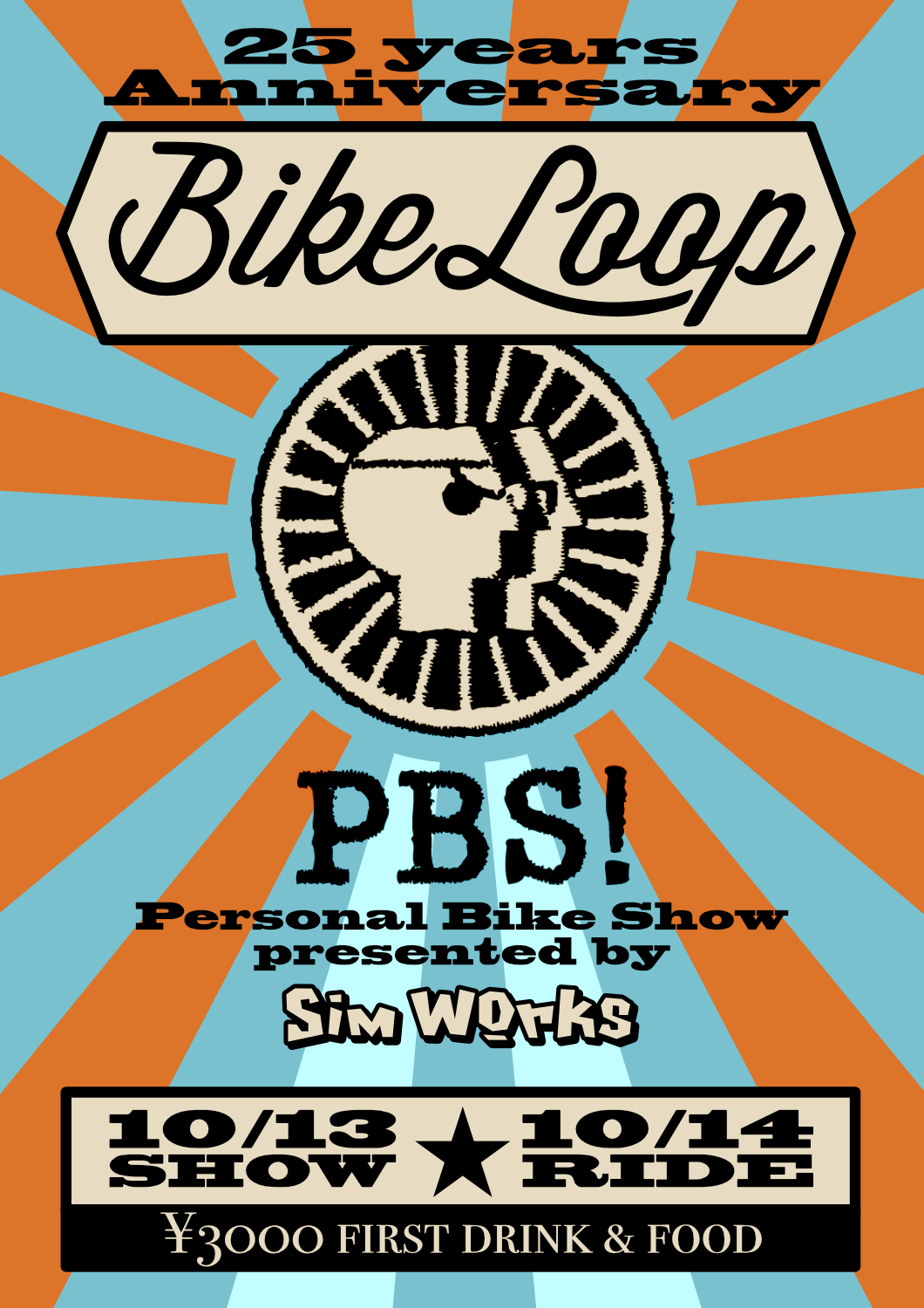 PBS x Bike Loop 25th Anniv. Party!