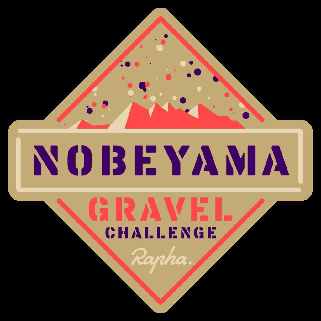 野辺山グラベルチャレンジ