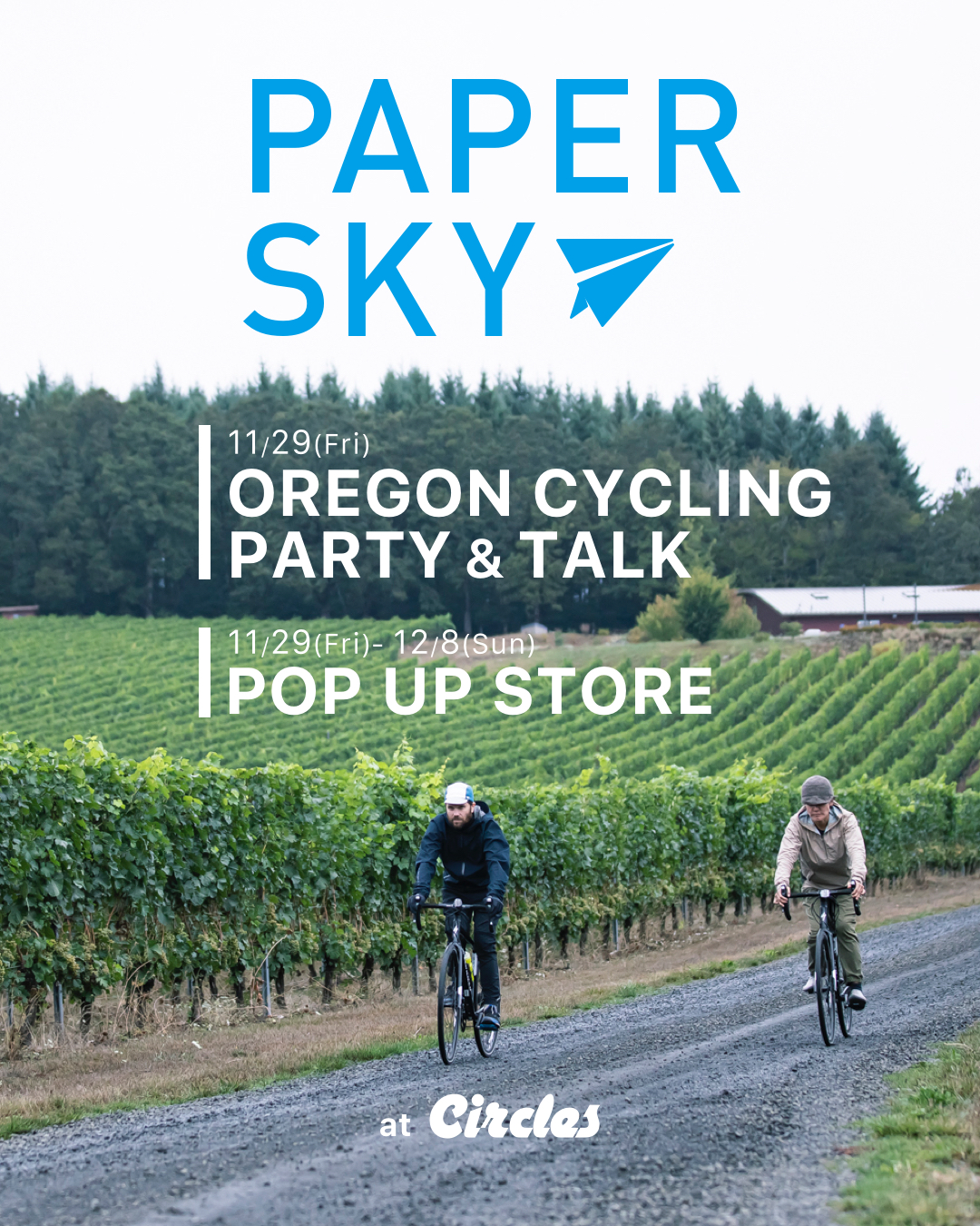 PAPERSKY / Oregon Cycling Party & Talk