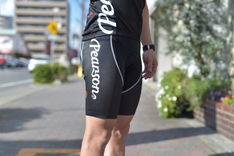 PearsonCycles Black & White Bib Shorts