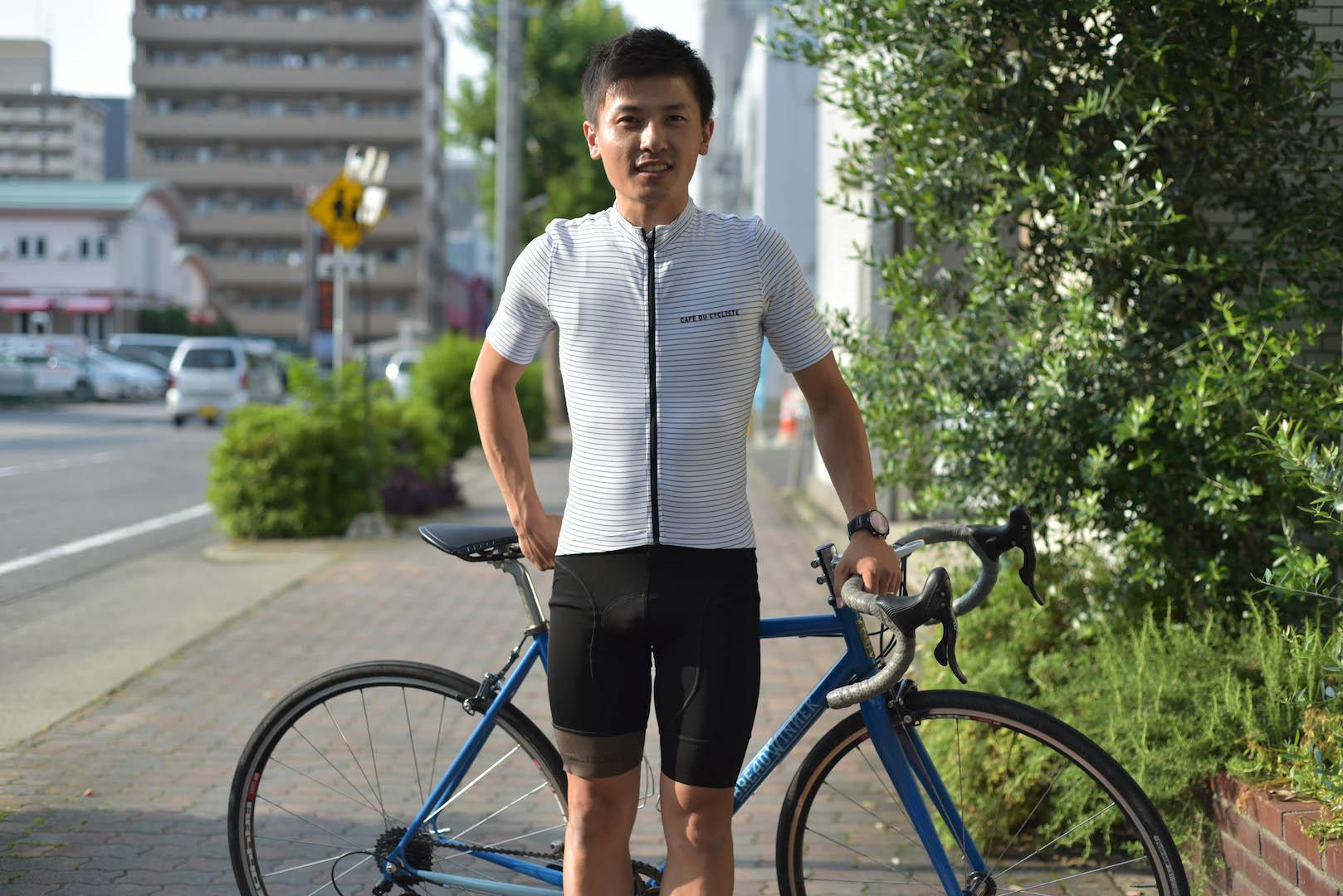 Cafe Du Cycliste Francine Jersey
