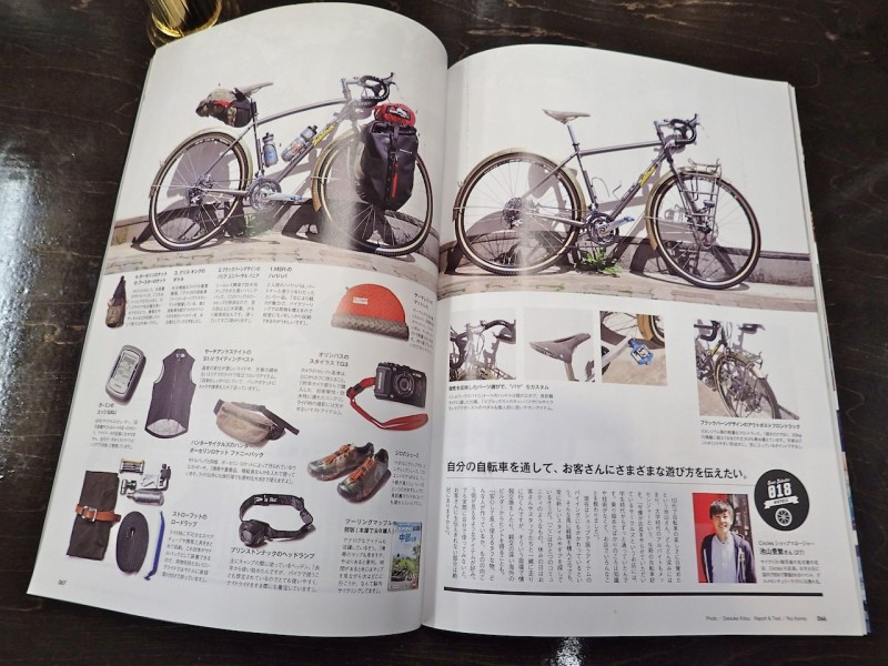 GO OUT OUTDOOOR GEAR BOOK vol.2
