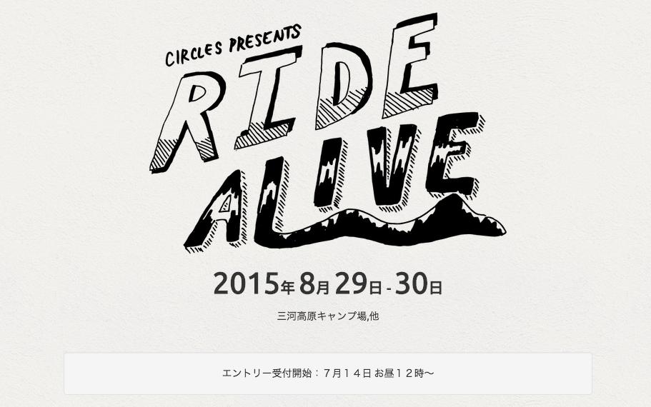 RIDEALIVE2015