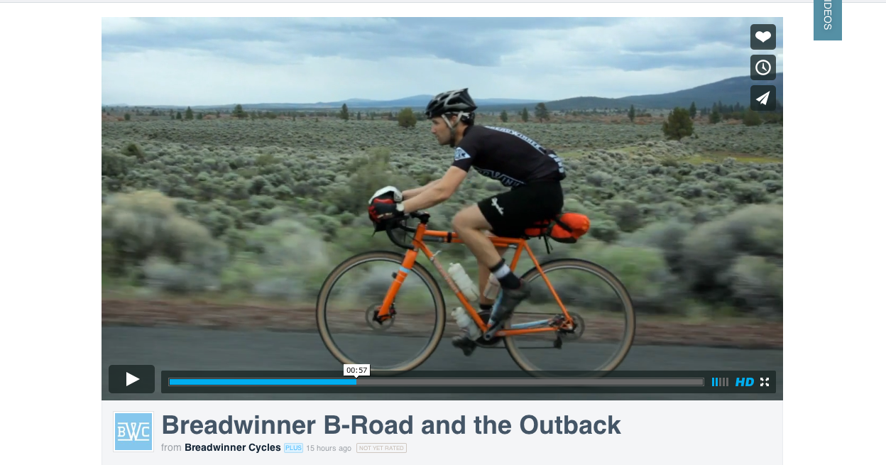 b-road at the outback