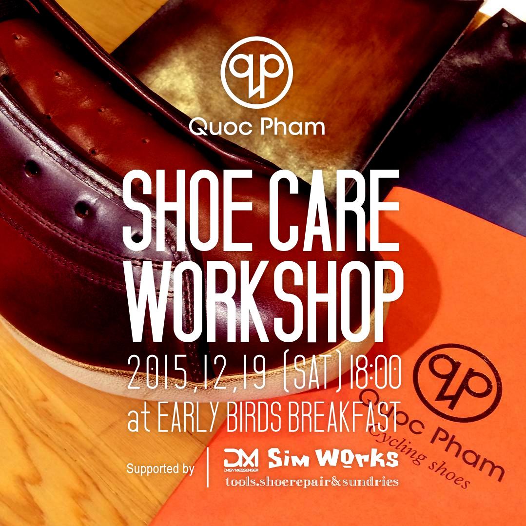 qp-workshop2015