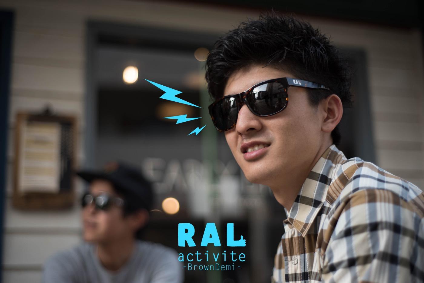 ral_act-brwn_bunner