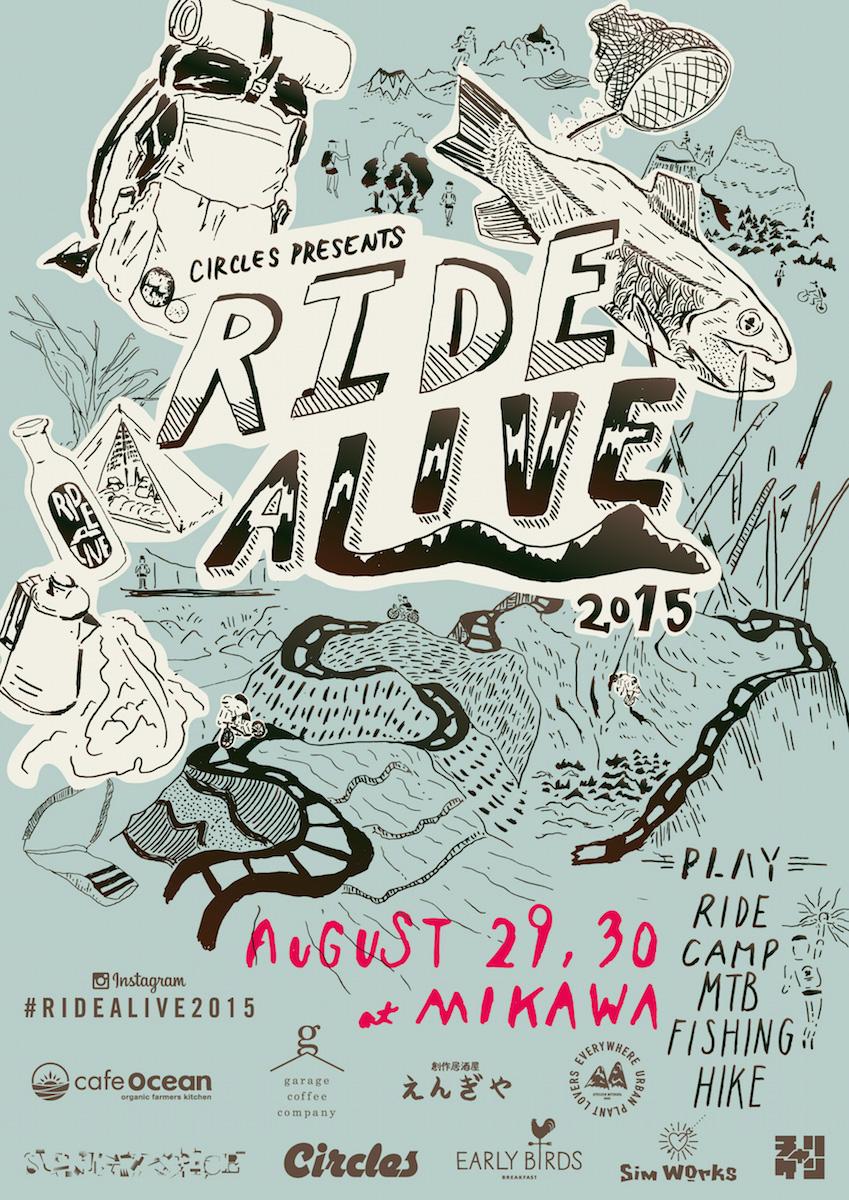Circles Presents RIDEALIVE2015